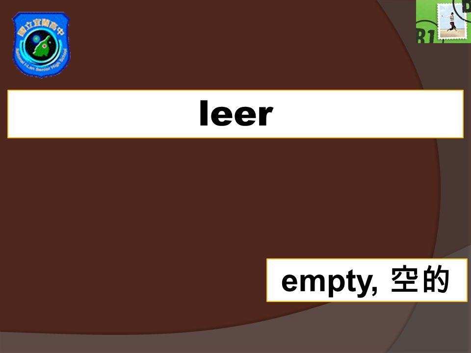 leer empty,