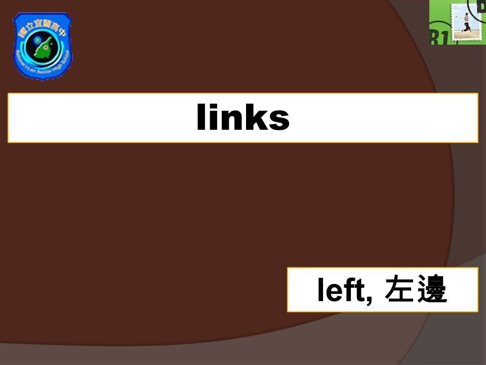links left,