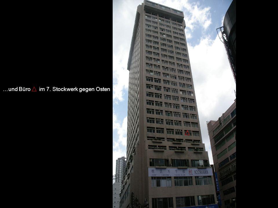 …und Büro im 7. Stockwerk gegen Osten