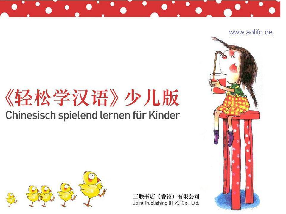 Joint Publishing (H.K.) Co., Ltd. Chinesisch spielend lernen für Kinder 2010 www.aolifo.de