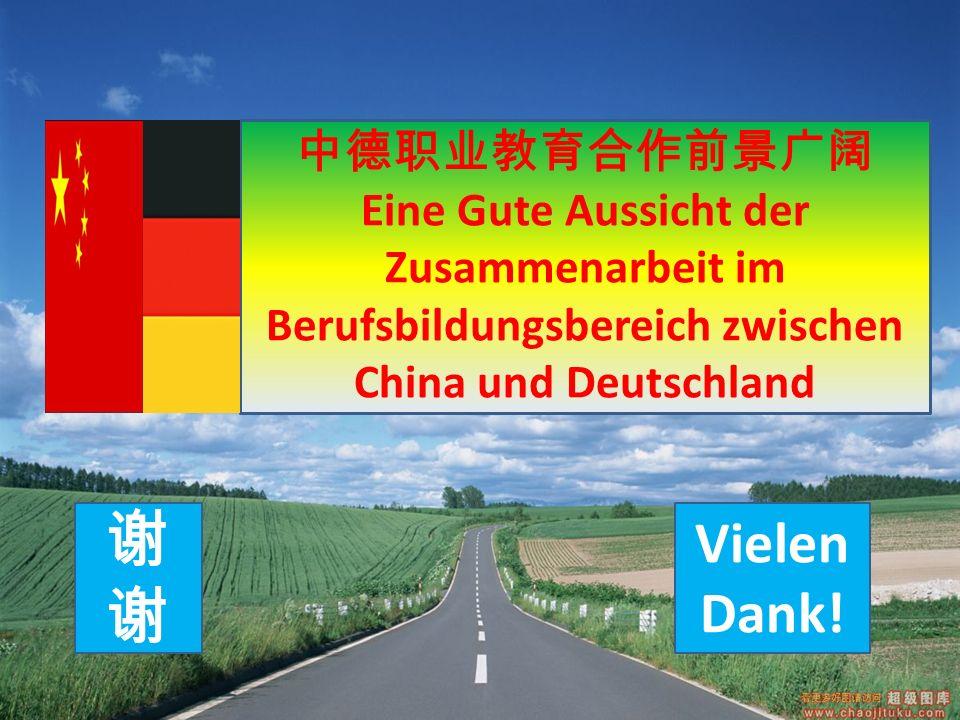 Eine Gute Aussicht der Zusammenarbeit im Berufsbildungsbereich zwischen China und Deutschland Vielen Dank!