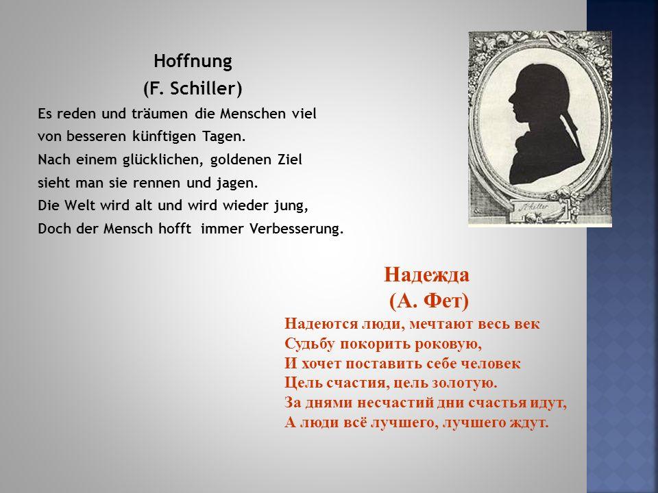 Hoffnung (F. Schiller) Es reden und träumen die Menschen viel von besseren künftigen Tagen. Nach einem glücklichen, goldenen Ziel sieht man sie rennen