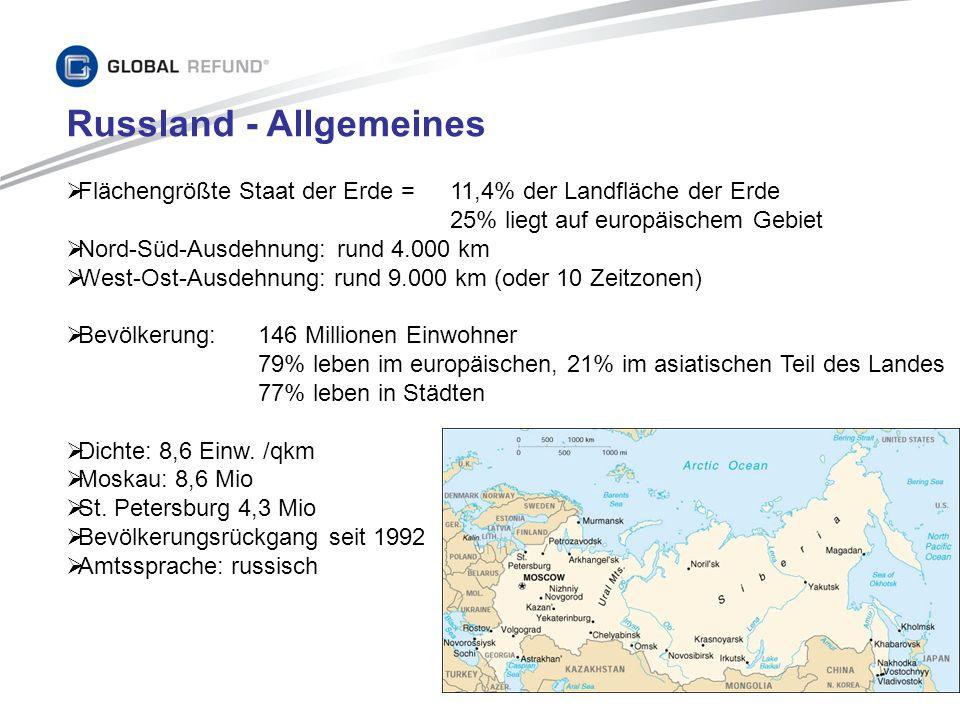 Flächengrößte Staat der Erde = 11,4% der Landfläche der Erde 25% liegt auf europäischem Gebiet Nord-Süd-Ausdehnung: rund 4.000 km West-Ost-Ausdehnung: