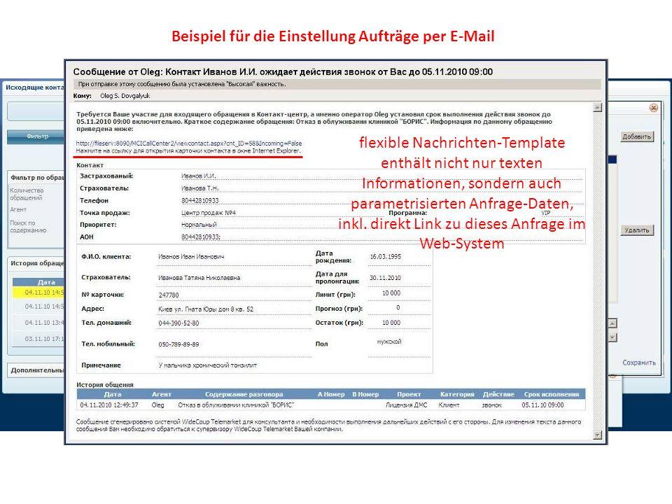 Beispiel für die Einstellung Aufträge per E-Mail flexible Nachrichten-Template enthält nicht nur texten Informationen, sondern auch parametrisierten A