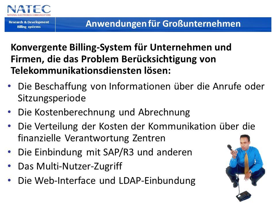 Konvergente Billing-System für Unternehmen und Firmen, die das Problem Berücksichtigung von Telekommunikationsdiensten lösen: Anwendungen für Großunte