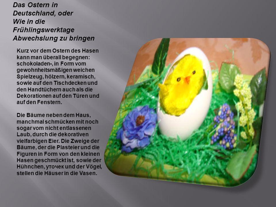 Das Ostern in Deutschland, oder Wie in die Frühlingswerktage Abwechslung zu bringen Kurz vor dem Ostern des Hasen kann man überall begegnen: schokolad