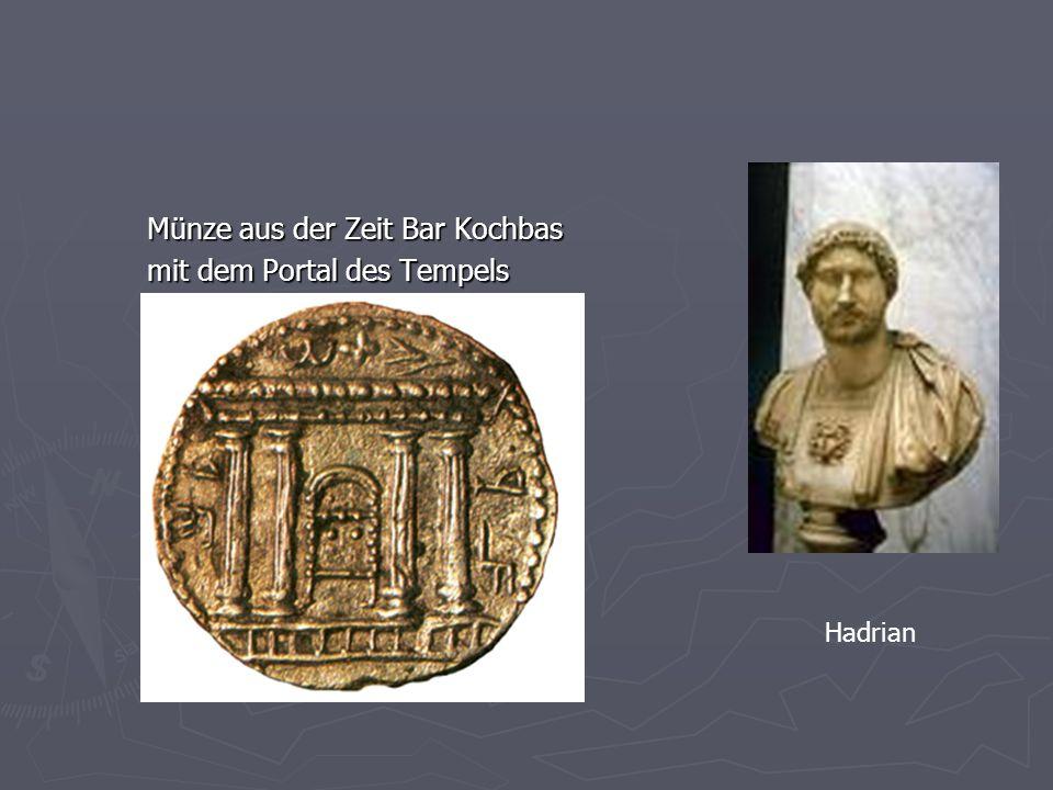 Münze aus der Zeit Bar Kochbas mit dem Portal des Tempels Hadrian