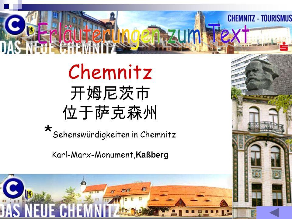 Chemnitz * Sehenswürdigkeiten in Chemnitz Karl-Marx-Monument, Kaßberg