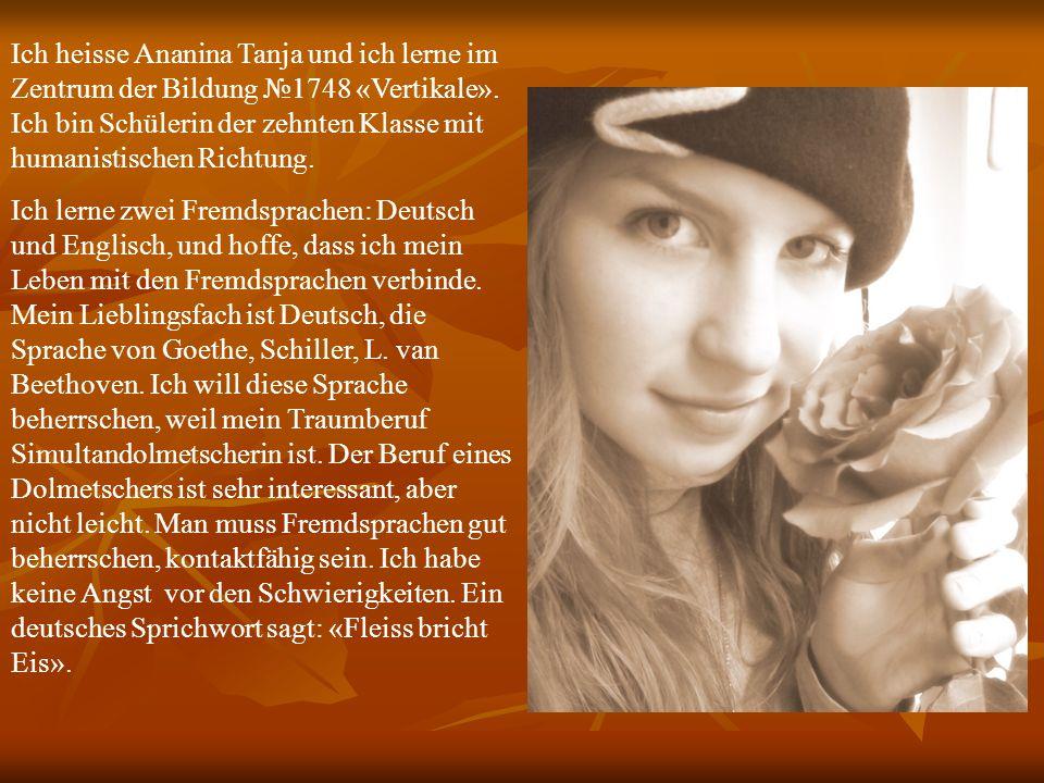 Meine Mutti Natalia Wjatscheslawowna verwendet in ihrer Arbeit Fremdsprachen.
