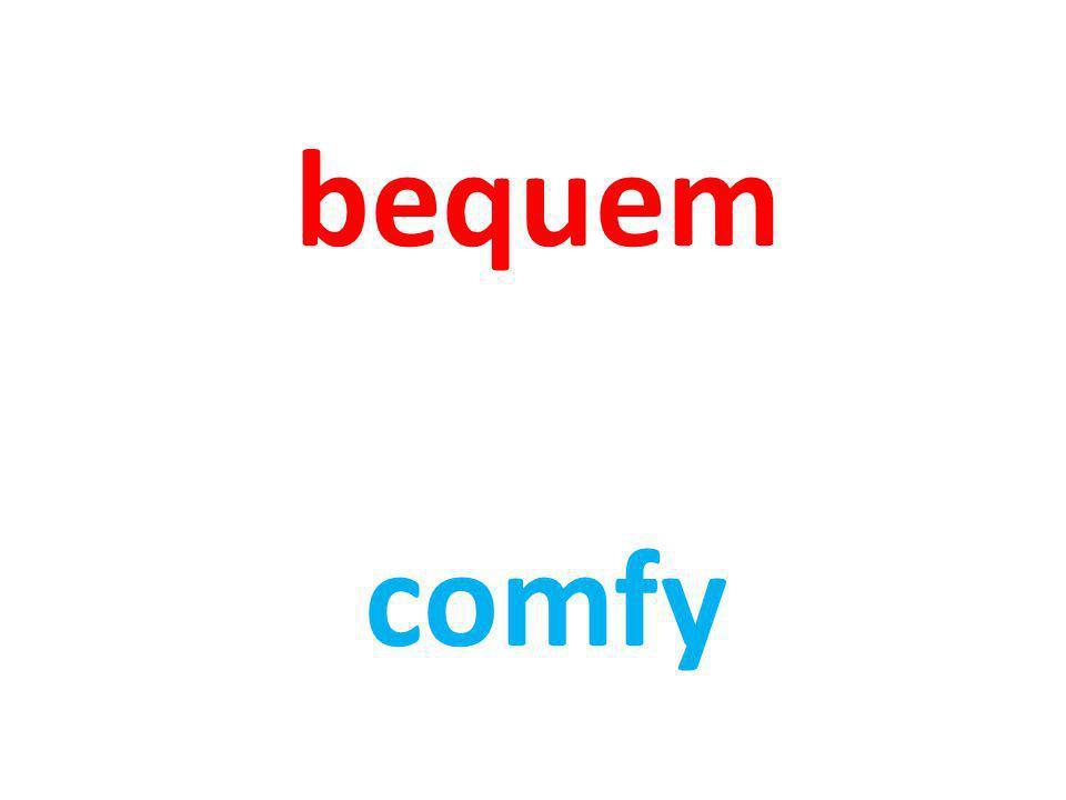 bequem comfy