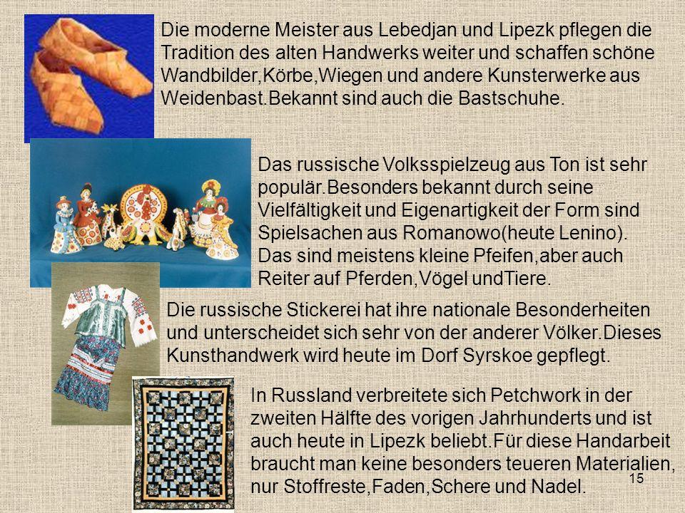 Die moderne Meister aus Lebedjan und Lipezk pflegen die Tradition des alten Handwerks weiter und schaffen schöne Wandbilder,Körbe,Wiegen und andere Ku