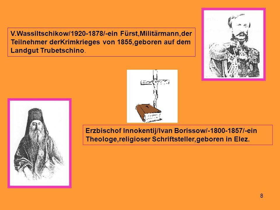 V.Wassiltschikow/1920-1878/-ein Fürst,Militärmann,der Teilnehmer derKrimkrieges von 1855,geboren auf dem Landgut Trubetschino. Erzbischof Innokentij/I