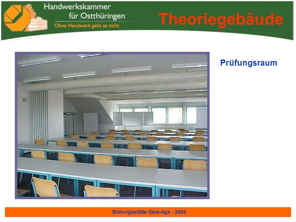Bildungsstätte Gera-Aga - 2004 Unsere 4 EDV-Räume CAD-Raum Multimedia- Raum EDV1-Raum EDV2-Raum