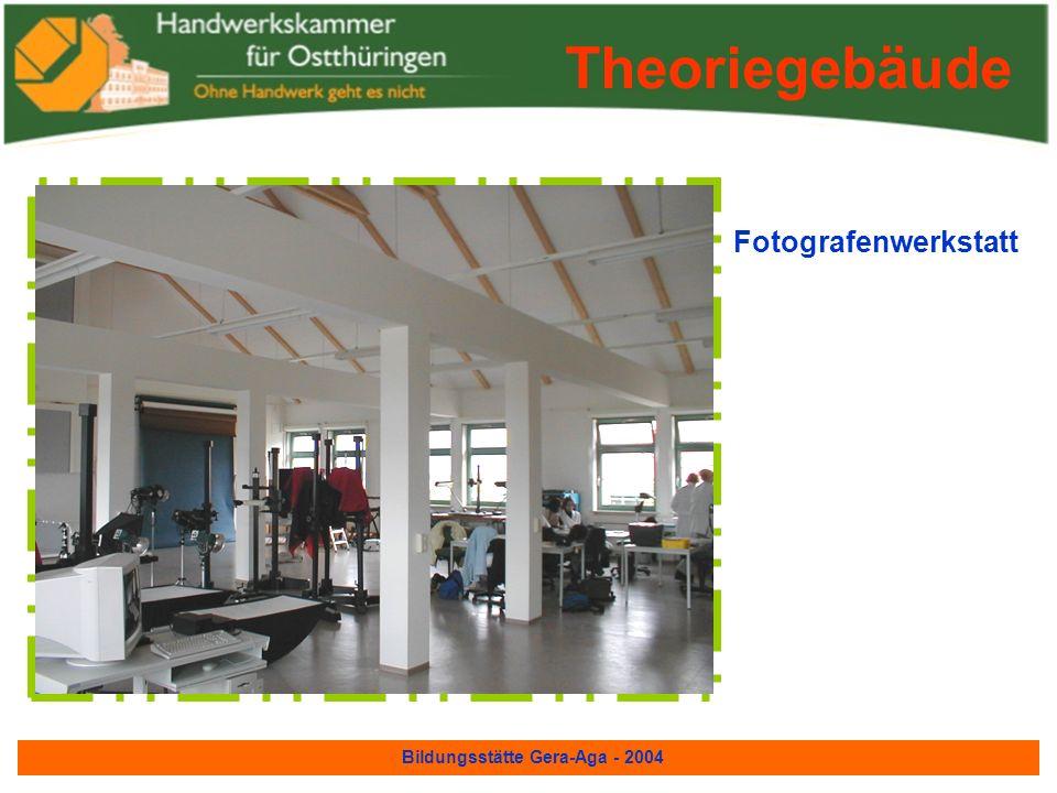 Bildungsstätte Gera-Aga - 2004 Prüfungsraum Theoriegebäude