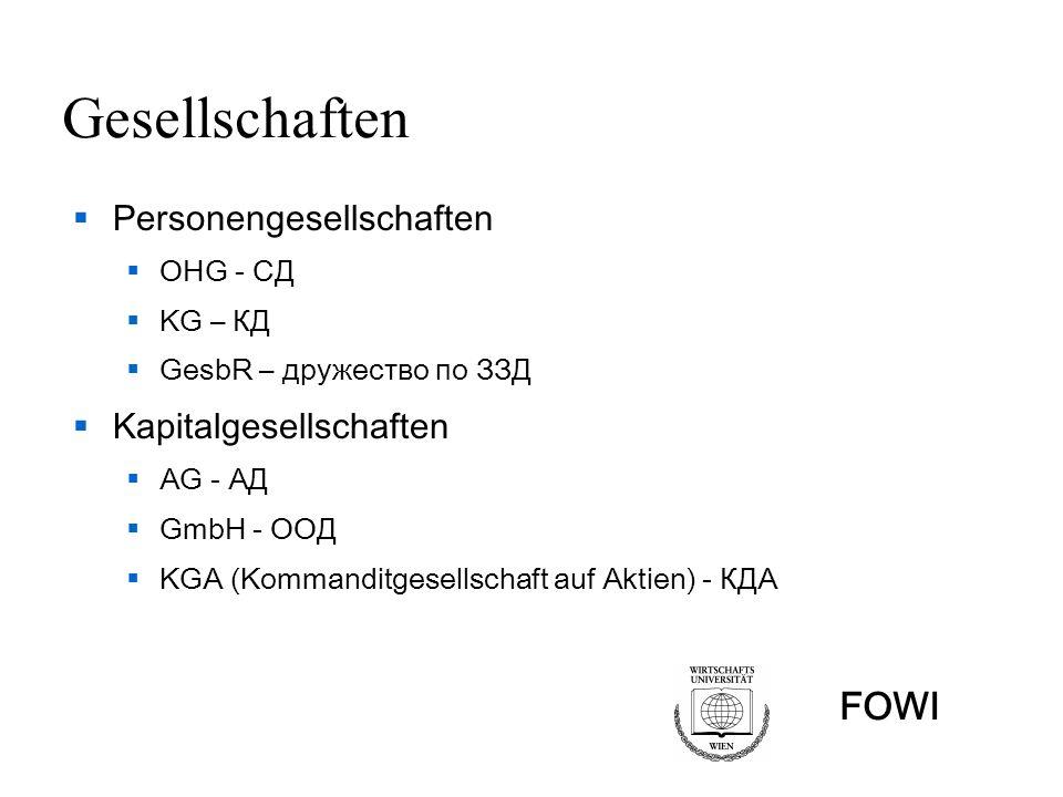 FOWI Personengesellschaften Im Unterschied zu Österreich sind die Personengesellschaften (OHG und KG) in Bulgarien sind juristische Personen Können in GmbH oder AG umgewandelt werden unterliegen der Körperschaftssteuer Die Personengesellschaften haben mindestens einen unbeschränkt haftenden Gesellschafter
