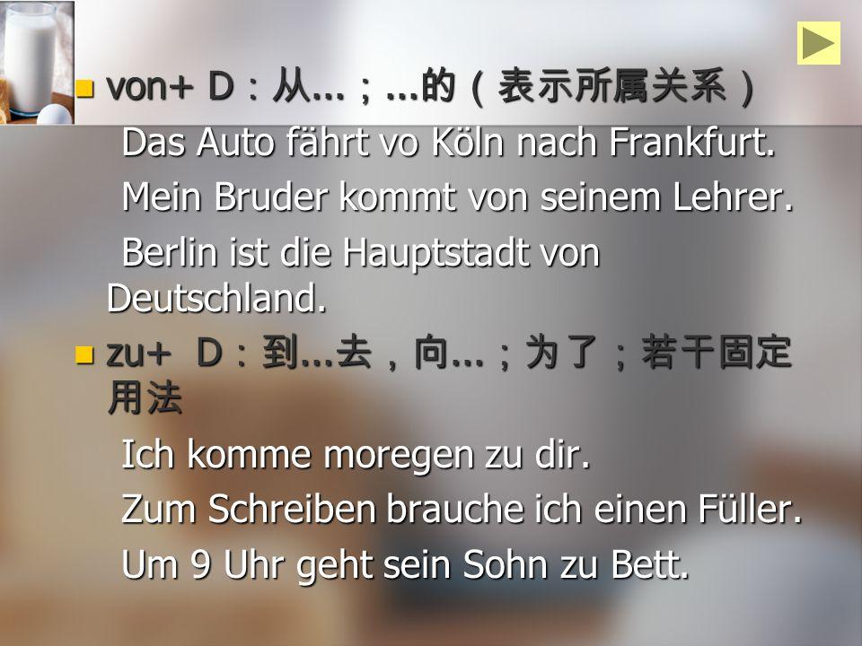von+ D...... von+ D...... Das Auto fährt vo Köln nach Frankfurt. Das Auto fährt vo Köln nach Frankfurt. Mein Bruder kommt von seinem Lehrer. Mein Brud