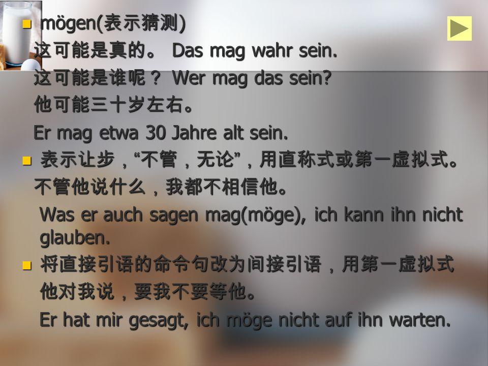 GÜ1: 1) Herr Müller mag die Atmosphäre im China-Restaurant.