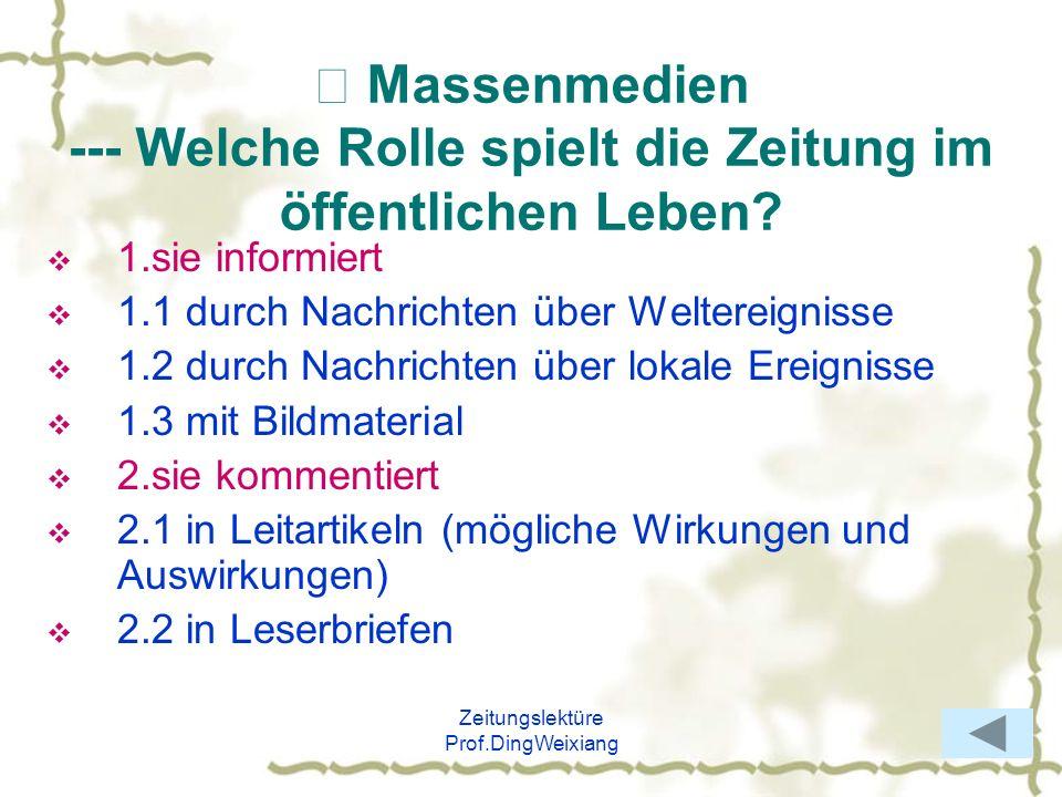 Zeitungslektüre Prof.DingWeixiang Vier Deutsche Tageszeitungen ----Bild