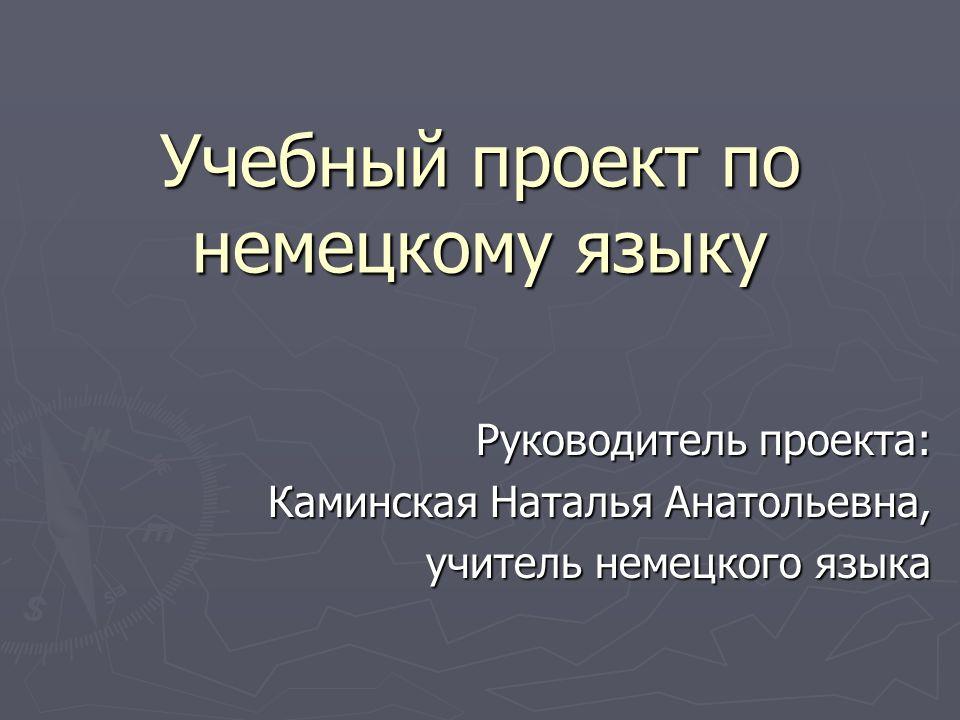 Er war ein universeller Gelehrter: Humboldt befasste sich mit Philosophie, Sprachwissenschaft, Kunsttheorie, Literaturwissenschaft.