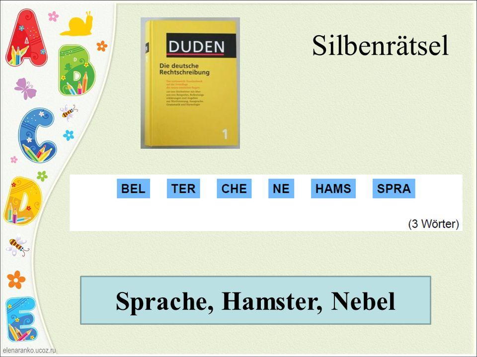 Список литературы Поспелов В.А.Изучаем немецкий легко и весело.