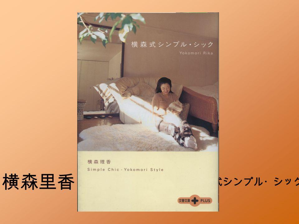 Übersicht erschienen im Bunshun-Verlag 1.Auflage am 10.04.2002, mittlerweile in der 8.