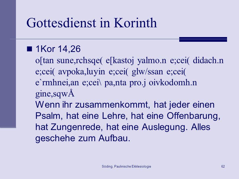 Söding, Paulinische Ekklesiologie63 Gottesdienst in Korinth Das Mahl des Herrn (1Kor 11,23-26) 23 … o` ku,rioj VIhsou/j evn th/| nukti.