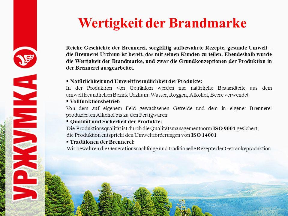 Wertigkeit der Brandmarke Reiche Geschichte der Brennerei, sorgfältig aufbewahrte Rezepte, gesunde Umwelt – die Brennerei Urzhum ist bereit, das mit seinen Kunden zu teilen.