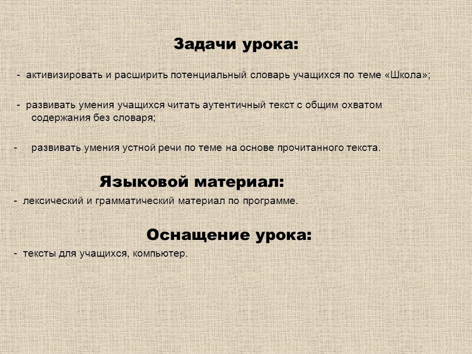 МОУ «Лицей» Ельниковского муниципального района учитель немецкого языка Макарова Наталья Алексеевна