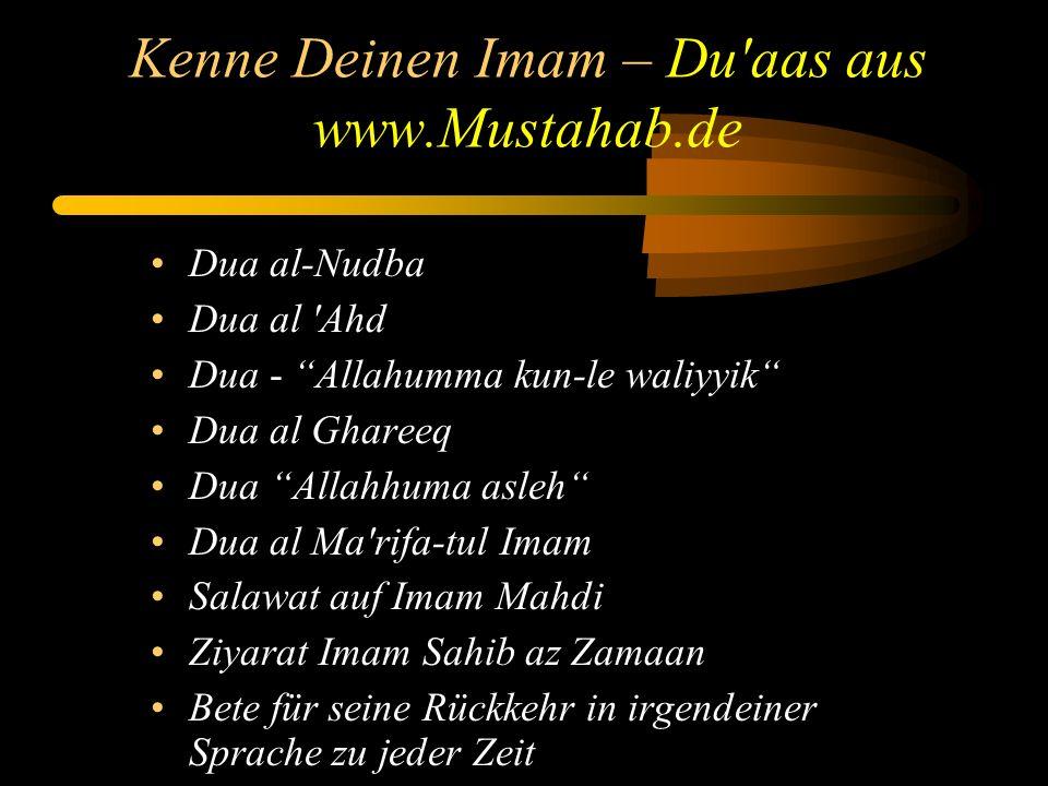 Kenne Deinen Imam – Der Ruf…. Er antwortet Gläubigen die rufen und helfe ihnen wenn sie rufen.
