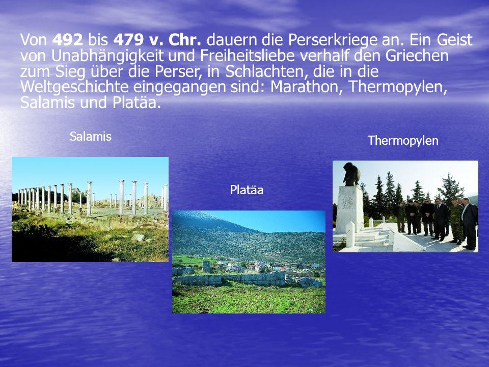 Die Archaische Zeit (9. – 5. Jh.v.Chr.) Die Griechen werden noch von Königen regiert. Die Griechen werden noch von Königen regiert. In dieser Zeit sch