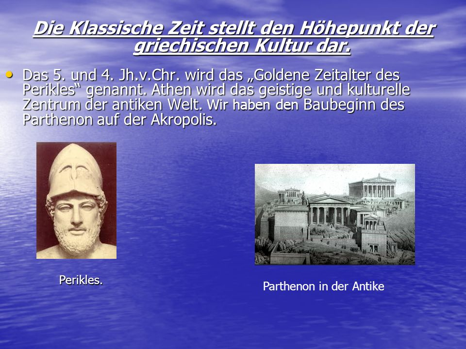 Von 492 bis 479 v. Chr. dauern die Perserkriege an. Ein Geist von Unabhängigkeit und Freiheitsliebe verhalf den Griechen zum Sieg über die Perser, in