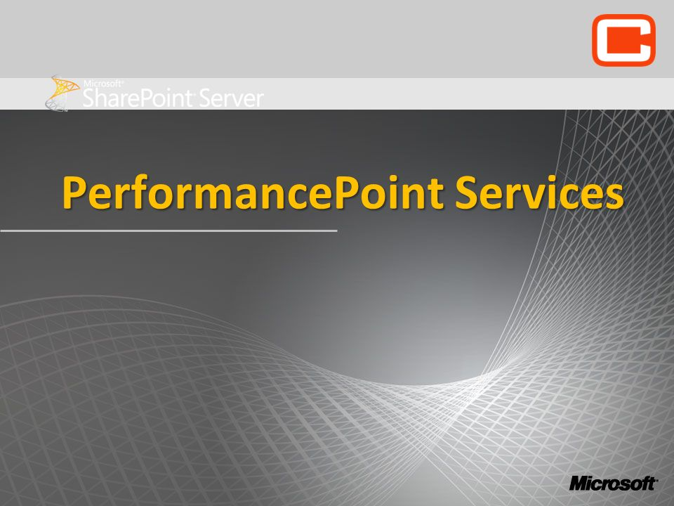 PerformancePoint Services