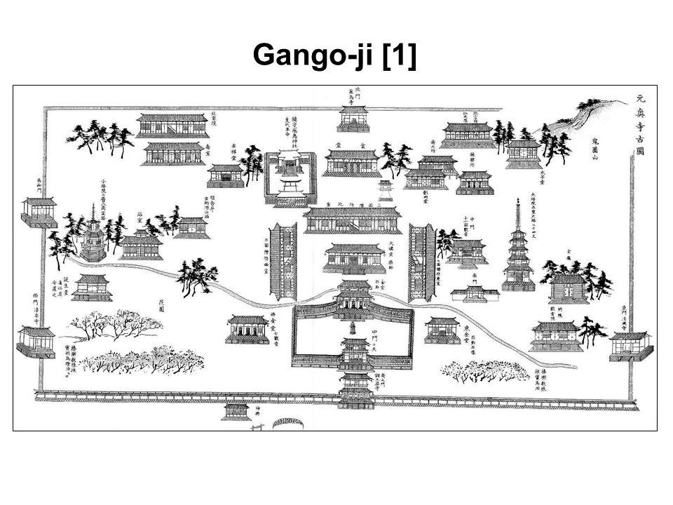 Gango-ji [1]