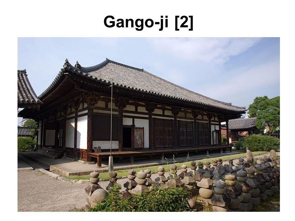 Gango-ji [2]