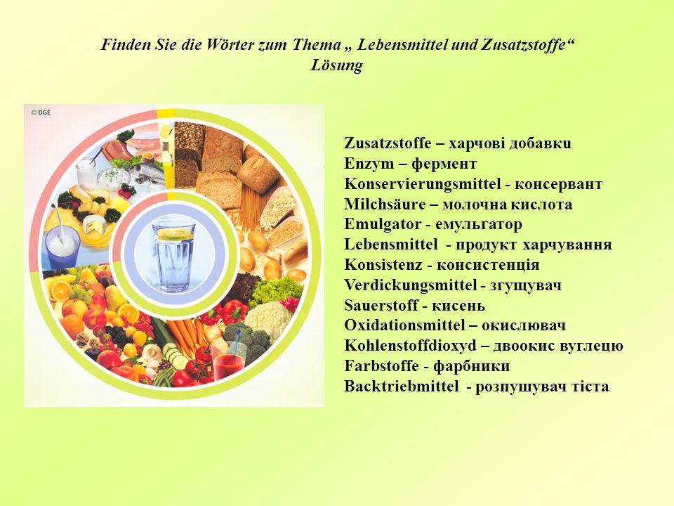 Finden Sie die Wörter zum Thema Lebensmittel und Zusatzstoffe Lösung Zusatzstoffe – харчовi добавкu Enzym – фермент Konservierungsmittel - консервант