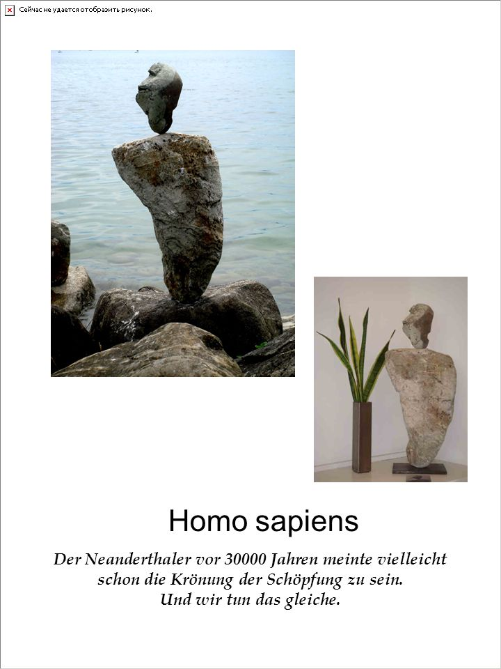 www.balance-der-steine.ch Figuren Text Photos © Ariel Kolly Musik by Aeon 2001 / www.myspace.com/eliasbentlage