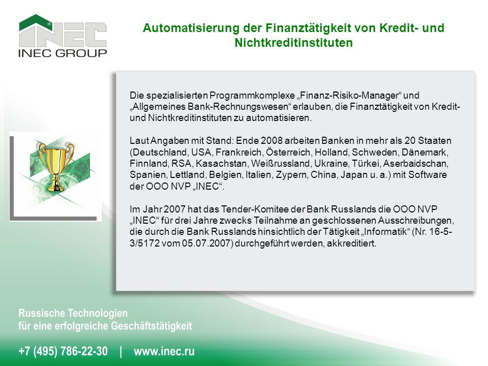 Automatisierung der Finanztätigkeit von Kredit- und Nichtkreditinstituten Die spezialisierten Programmkomplexe Finanz-Risiko-Manager und Allgemeines Bank-Rechnungswesen erlauben, die Finanztätigkeit von Kredit- und Nichtkreditinstituten zu automatisieren.