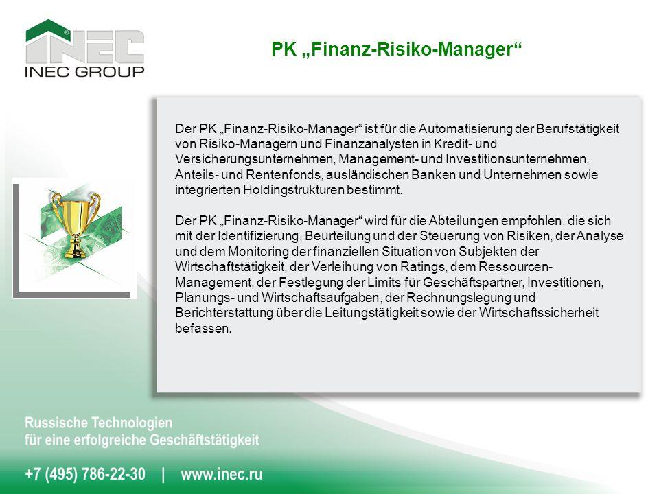 PK Finanz-Risiko-Manager Der PK Finanz-Risiko-Manager ist für die Automatisierung der Berufstätigkeit von Risiko-Managern und Finanzanalysten in Kredit- und Versicherungsunternehmen, Management- und Investitionsunternehmen, Anteils- und Rentenfonds, ausländischen Banken und Unternehmen sowie integrierten Holdingstrukturen bestimmt.