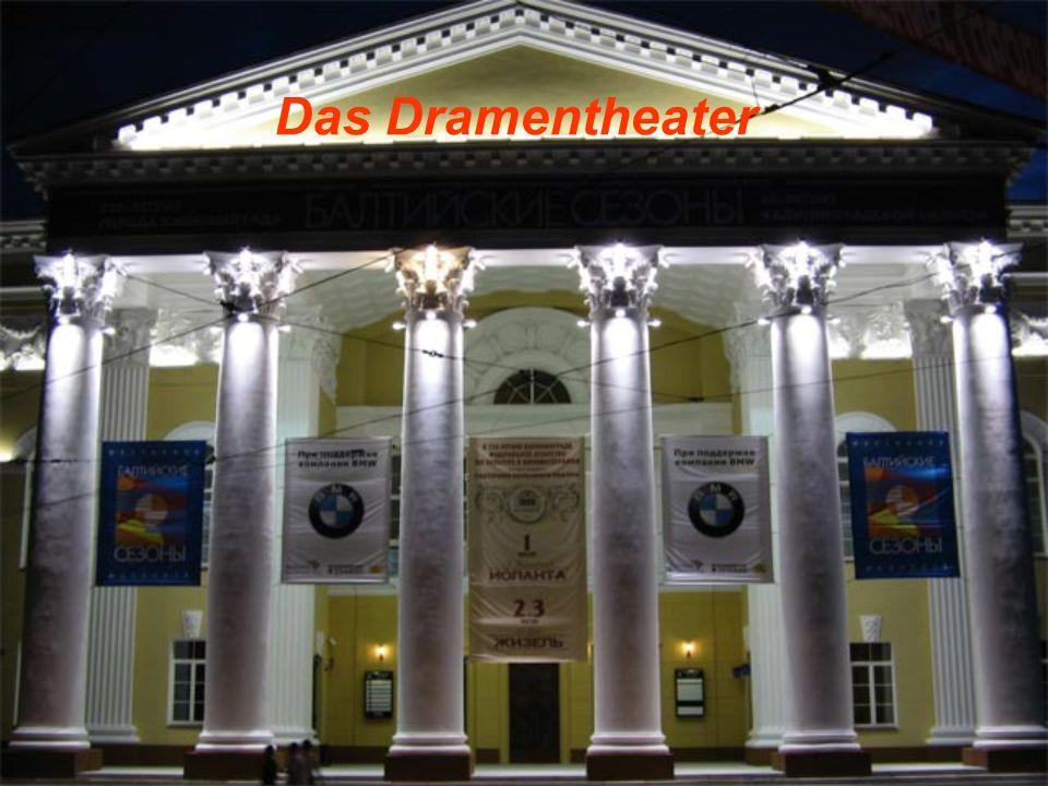 Калининградская областная Филаморния In der Philarmonie befindet sich der Orgelsaal. Dieser Ssal hat eine sehr gute Akustik. Hier klingt oft die Orgel