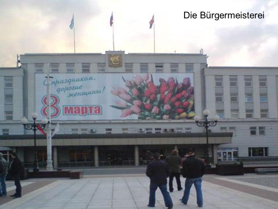 Der Hauptplatz in der Stadt Kaliningrad. Der Hauptplatz in der Stadt Kaliningrad.