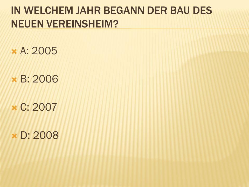 A: 2005 B: 2006 C: 2007 D: 2008