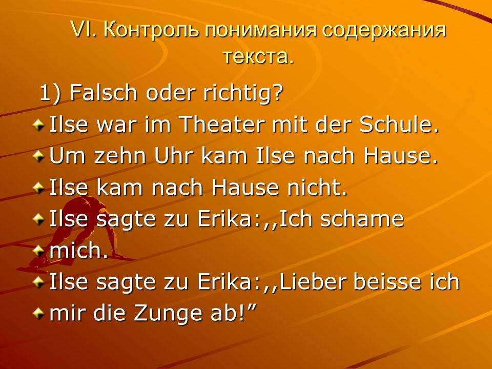 VI.Контроль понимания содержания текста. 1) Falsch oder richtig.