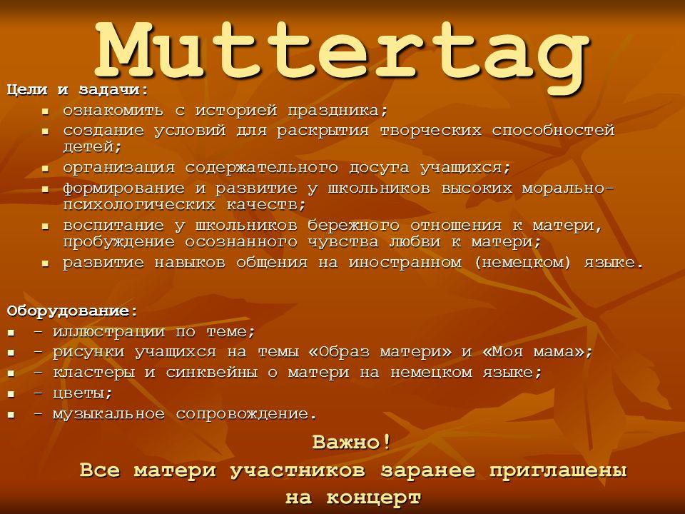 Muttertag Цели и задачи: ознакомить с историей праздника; ознакомить с историей праздника; создание условий для раскрытия творческих способностей дете