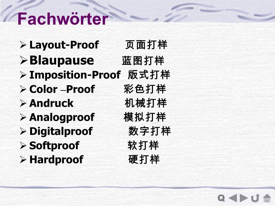 Q Digitale Proof-Verfahren (Qualität der Wiedergabe und Aufwand)