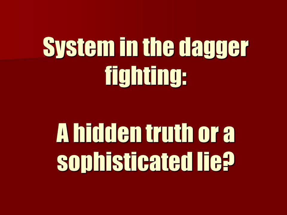 System in the dagger fighting: A hidden truth or a sophisticated lie
