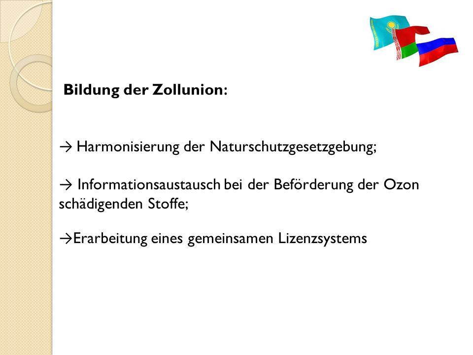 Bildung der Zollunion : Harmonisierung der Naturschutzgesetzgebung; Informationsaustausch bei der Beförderung der Ozon schädigenden Stoffe; Erarbeitun