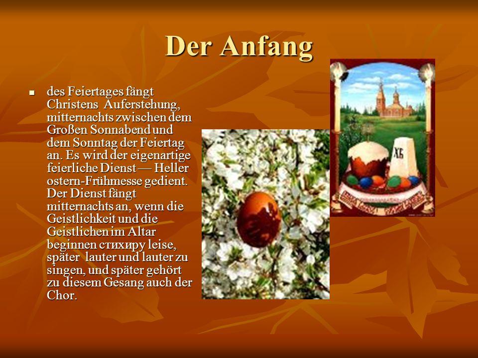 Der Anfang des Feiertages fängt Christens Auferstehung, mitternachts zwischen dem Großen Sonnabend und dem Sonntag der Feiertag an. Es wird der eigena