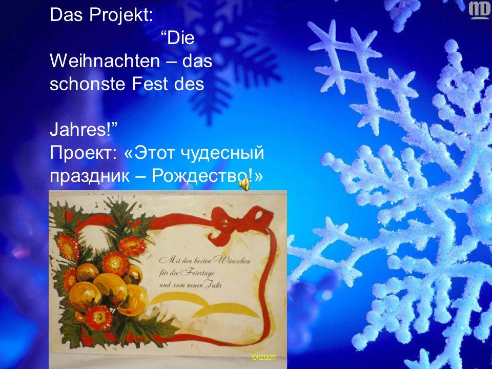 Das Рrojekt: Die Weihnachten – das schonste Fest des Jahres.