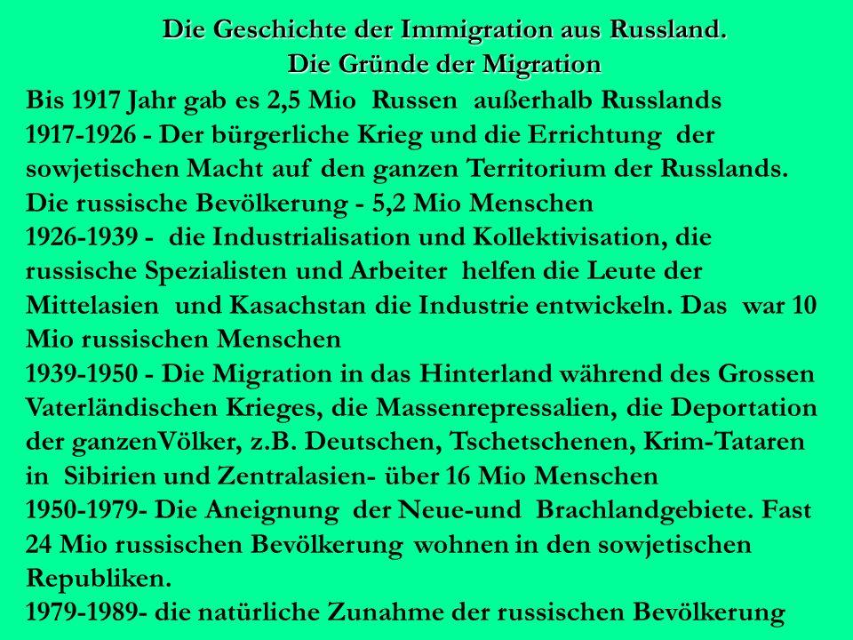Die Geschichte der Immigration aus Russland. Die Gründe der Migration Bis 1917 Jahr gab es 2,5 Mio Russen außerhalb Russlands 1917-1926 - Der bürgerli