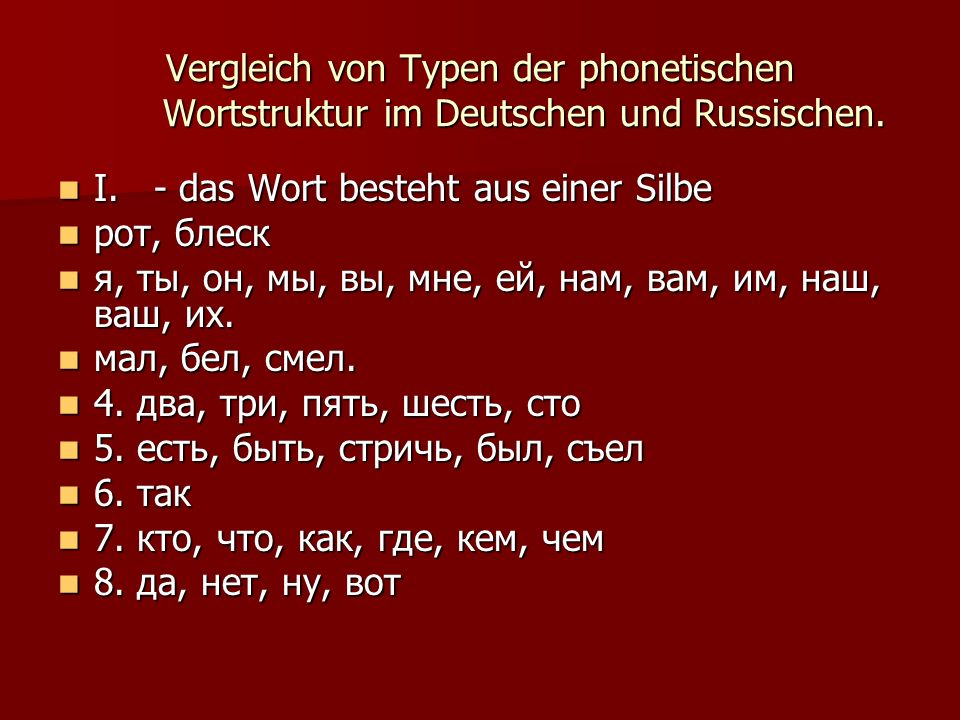 Vergleich von Typen der phonetischen Wortstruktur im Deutschen und Russischen.